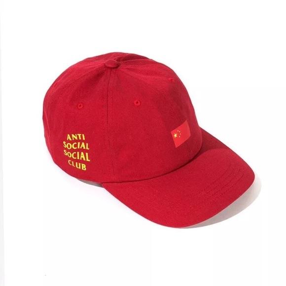 c053f19d10a6 Anti Social Social Club 17Orange Chicken Cap China